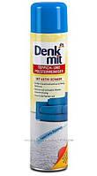 Denkmit средство для чистки ковров и обивки 600ml