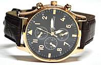 Часы 548023