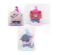 Одежда для пупса Baby Love BLC14-08-02 (аналог Baby Born / Беби Борн)