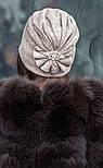 Женская модная шапка из ангоры с украшением (2 цвета), фото 2