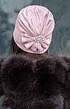 Женская модная шапка из ангоры с украшением (2 цвета), фото 5