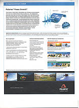 Термоноски Polartec Power Stretch (р. 35-45), цвет под заказ, фото 2