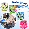 Непромокаемые плавки-подгузники для деток