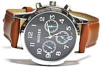 Часы 548028