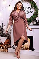 Платье женское с 48 по 62 р. (цвета) Г03672