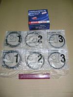 Кольца поршневые 92,5 М/К ГАЗ 2410,3302 KENO, фирм.упак. (покупн. ГАЗ) KNG-1000100-52