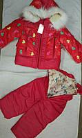 Зимний комбинезон для девочки на овчине 92,98 размер