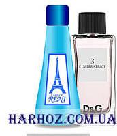 RENI (Рени) духи на разлив 371 D&G Anthology L`Imperatrice 3 Dolce&Gabbana наливная парф для женщин
