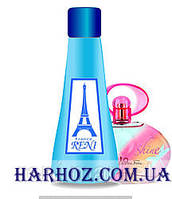 Reni (Рени )духи на разлив  387 Incanto Shine Salvatore Ferragamo наливная парфюмерия для женщин