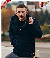 Мужская зимняя куртка темно-синего цвета