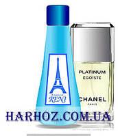 Reni (Рени) духи на разлив 244  Egoist Platinum Chanel наливная парфюмерия