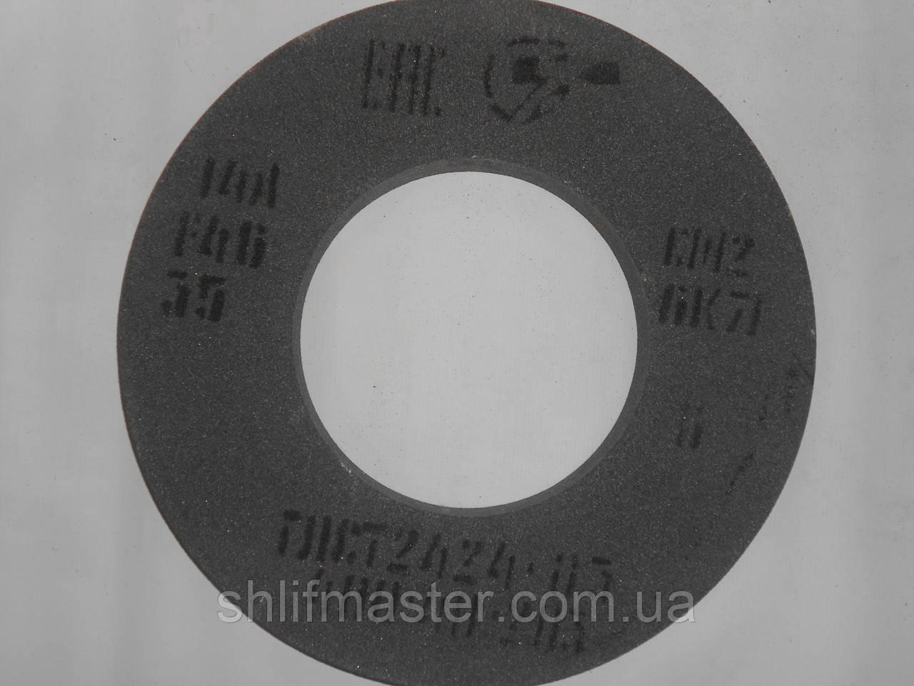 Круг шлифовальный электрокорунд серый керамика 14А ПП 400х20х203 40 СМ/F40 K