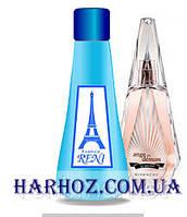 Reni (Рени) духи на разлив 388 Ange Ou Demon Le Secret Givenchy наливная парфюмерия для женщин