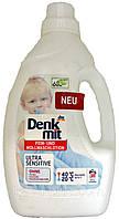 Гель для стирки детского белья DM Denkmit Fein-Und Wollwaschlotion Ultra Sensitive (30 стирок) 1,5л.