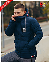 Мужская зимняя куртка синего цвета