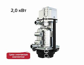 Подогреватель двигателя Северс+ 2квт для среднетоннажных и грузовых авто