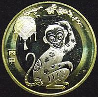 Монета Китая 10 юаней 2016 г. Год Обезьяны