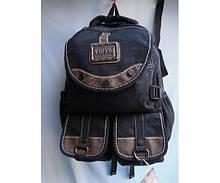 Рюкзак чёрный из  джинсовой ткани с тремя  карманами