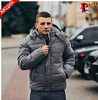 """Мужская зимняя куртка """"Каида"""""""