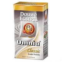 Кофе Douwe Egberts Omnia (250гр)