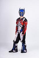 Детский карнавальный костюм трансформера Оптимус Прайма для мальчика