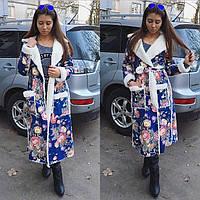 Женская стильная цветная дубленка с поясом, в расцветках
