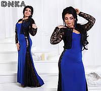 Длинное вечерние платье с болеро 46-50