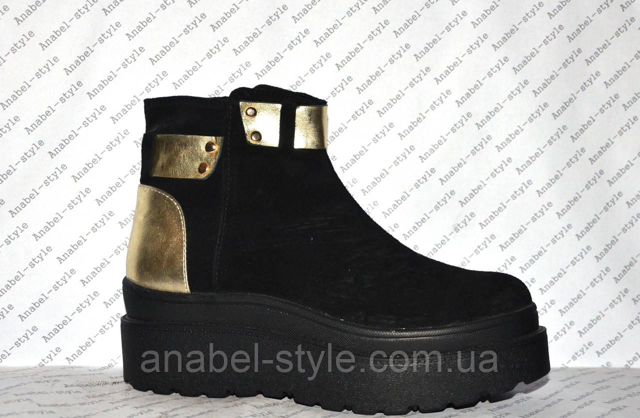 Ботиночки зимние на платформе из натуральной замши молния черные с золотистыми вставками код 1200