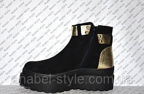 Ботиночки зимние на платформе из натуральной замши молния черные с золотистыми вставками код 1200, фото 2