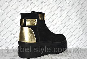 Ботиночки зимние на платформе из натуральной замши молния черные с золотистыми вставками код 1200, фото 3