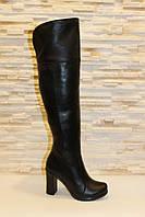 Сапоги ботфорты женские зимние черные на каблуке натуральная кожа С618, фото 1