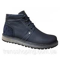 Ботинки мужские зимние №40, синие