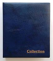 Альбом для монет (225х265х40мм) без листов.
