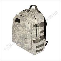 Тактический, туристический, городской рюкзак 40 литров пиксель для военных, рыбалки, нейлон