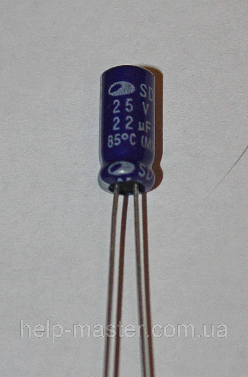 22мкф-25v (85°C)   5*11 SAMWHA