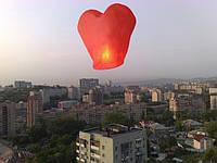 Небесный фонарик Сердце Набор 10шт Премиум качество (летающий горящий шар,светящийся шарик)