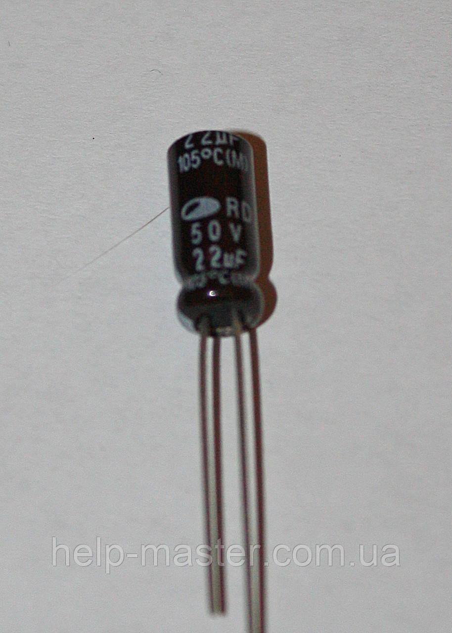 22мкф-50v (105°C) PS<M> 5*11 Nichicon
