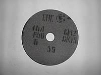 Круг шлифовальный 14А (электрокорунд серый) ПП на керамической связке 125х13х32 40 СМ1