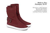 Зимняя обувь Опт Украина