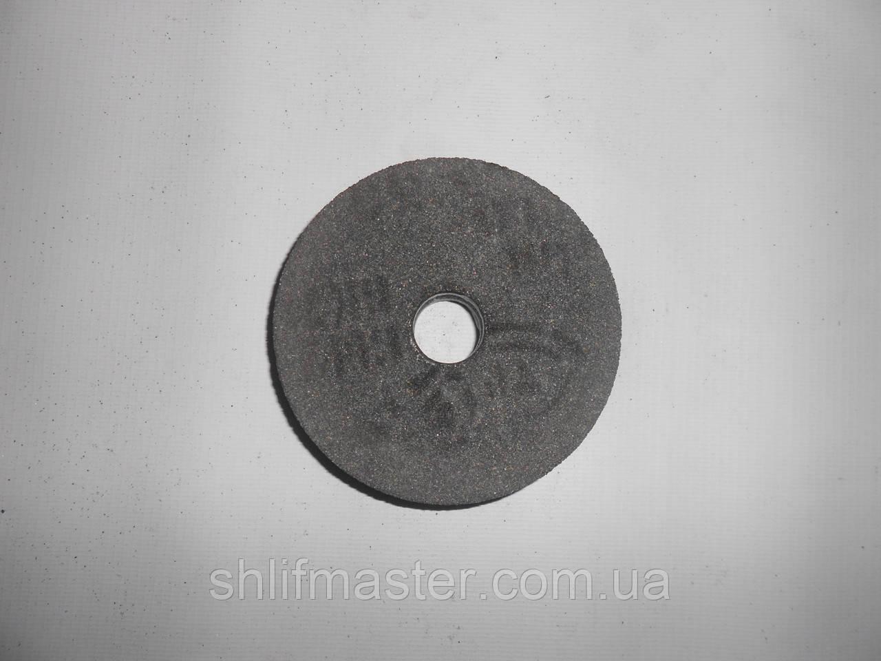 Круг шлифовальный 14А (электрокорунд серый) ПП на керамической связке 63х16х20 40 СМ2