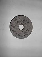 Круг шлифовальный 14А (электрокорунд серый) ПП на керамической связке 32х16х25