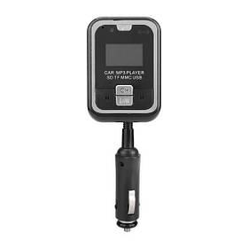 S9700 автомобиль mp3-плеер SD TF MMC USB беспроводной FM передатчик с функцией Bluetooth