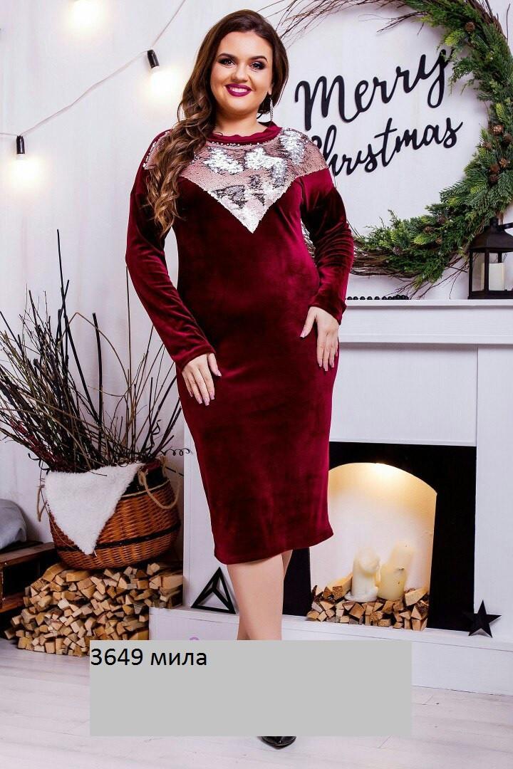"""Женское нарядное платье больших размеров 3649 мила  - Интернет-магазин """"Успех"""" в Одессе"""