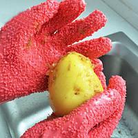 Honana 1 пара Пилинг картофеля перчатки Peel Растительное Рыба чешуйчатые перчатки картофелечистку кухонные инструменты