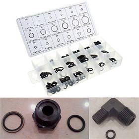 225pcs резиновые метрики нитрильного о кольцо ассортимент набор для гидравлических насосов сантехника