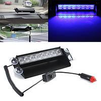 Синий свет перерыв сигареты 8 LED чрезвычайных вспышки света автомобиля