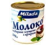 Молоко цельное сгущенное Milada с сахаром 8,5% ж/б, 370 г