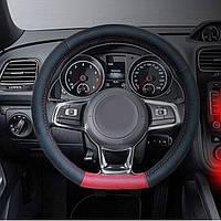 D Тип Красный Черный Универсальный 38см кожаный Авто Сталь Кольцо Обложка Кожа