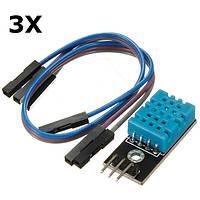 3шт ку-015 dht11 температуры и влажности датчика модуль для Arduino