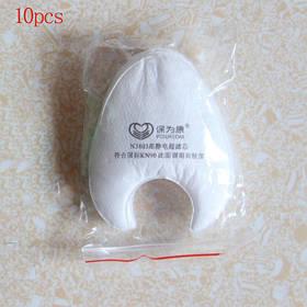 10шт замена хлопка фильтры для n3800 анти-пыли маска 1TopShop